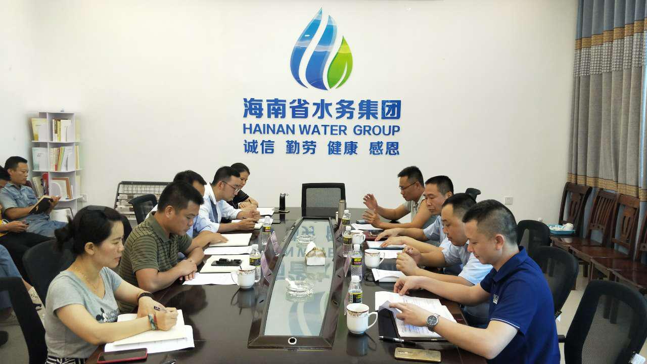 陵水污水處理公司黨支部召開支部書記任職會議